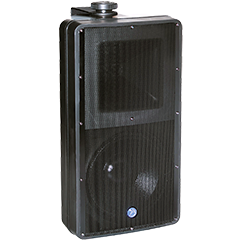 Atlas Surface Mount Outdoor / Indoor Weatherproof Speaker SM82T-B SM82T-B 8 2-Way Weather Resistant Speaker System with
